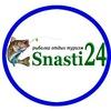 Магазин рыболовных снастей Snasti24.com.ua