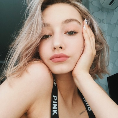 Арина Понаморёва
