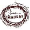 ФАЙНІ МАНЕЛІ: дизайнерський інтернет-магазин