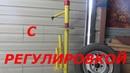 Как сделать домашний шиномонтажный станок своими руками. Manual Tyre Changer