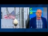 Марию Бутину пытают в американской тюрьме