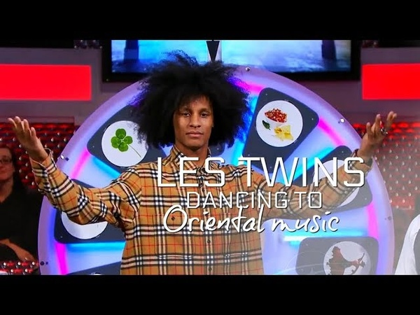 LES TWINS   DANCING TO ORIENTAL MUSIC