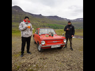 В исландию на запорожце
