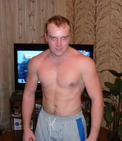 Василий Арсенюк, 19 февраля 1994, Барнаул, id36026686