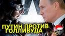 Запрещённые Фильмы ЗАКОНОПРЕДАТЕЛИ