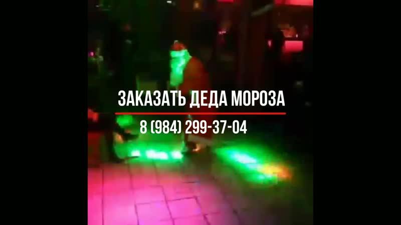 Заказ стриптиза на Новый Год. Стриптизер Дед Мороз. Мужской стриптиз в офис в Хабаровске. Whats App 8 (984) 299-37-04