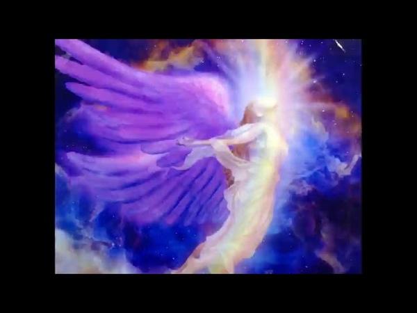 Падшие Ангелы Высшее Я говорит