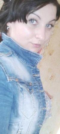 Нина Мартынова, 7 декабря 1992, Пермь, id188042559