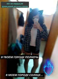 Юлия Александрова - фото №4