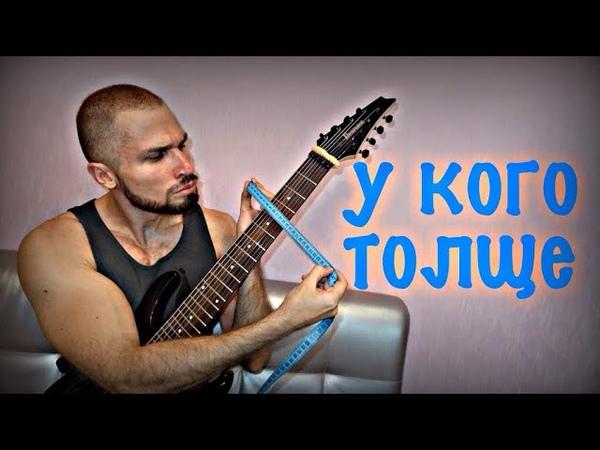 Ответ на ответ на вызов Антону Цыганкову от Рамиля Зейналова на гитарный батл (Guitar Battle 6)