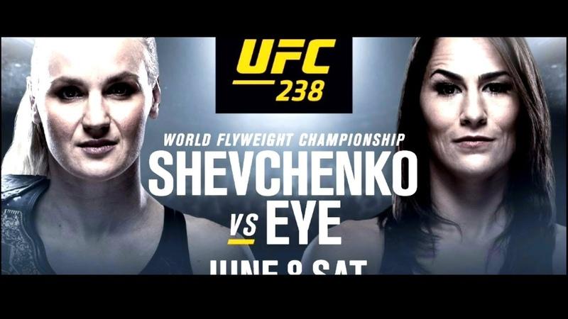 Valentina Shevchenko vs Jessica Eye Promo