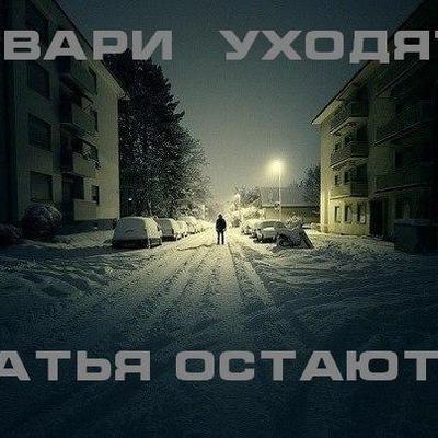 Василий Кузьминых, id191031852