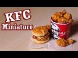 Еда из KFC, полимерная глина, урок
