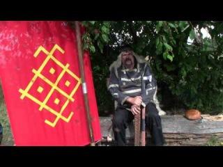 2014_08_30 ч01 Богумил II Тронная речь Крайне рассеяная Русь...
