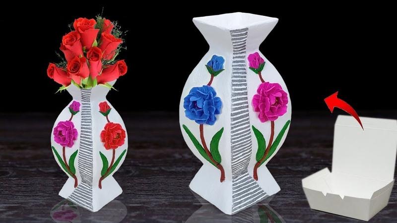 Newspaper Stylist flower vase at home Flower vase making at home