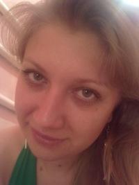 Евгения Былина, 4 декабря , Селенгинск, id153204462