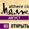 МАЯКОВСКИЙ ALTHERE CLUB