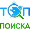 Продвижение сайтов в Ярославле
