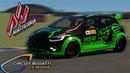 Покоряем ЛеМан на ХотХэтче Renault Clio RS по Circuit Bugatti