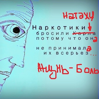 Наташа Шиповская, 6 ноября 1995, Челябинск, id10115634