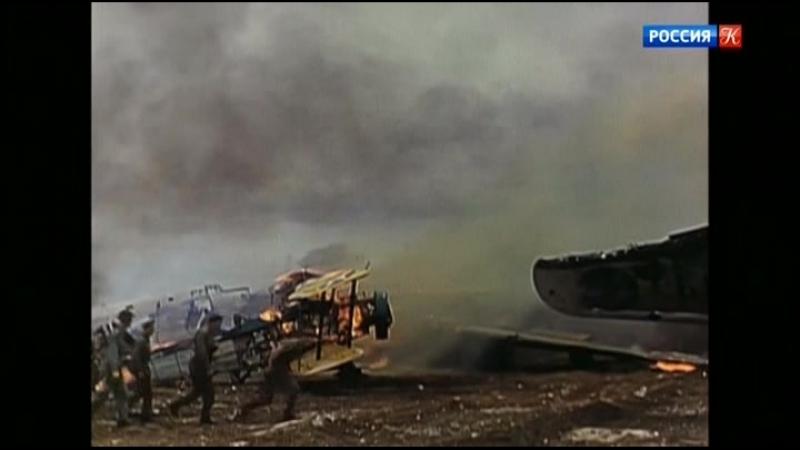 S04E09. 1941 год. Нападение на Пёрл-Харбор