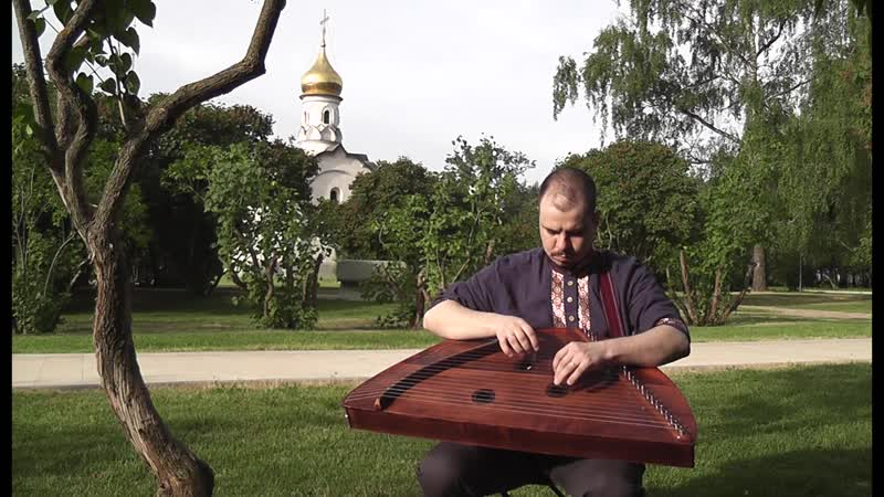 Гусли - РНП Вечерний звон - Traditional russian song The Evening bells Gusli Andrei Andreev