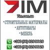 7im.com.ua - строительный интернет магазин