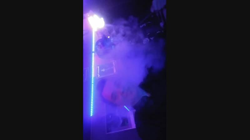 Дымный дракон😤