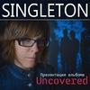 SINGLETON | Презентація альбому!!! | 21 вересня