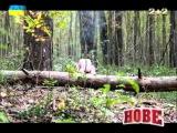 Шалене відео по-українськи 2014 Сезон 4 Випуск 123, Улётное видео по-украински