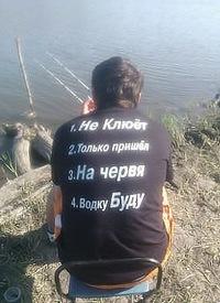 Максим Якименко, 5 декабря , Челябинск, id73369595