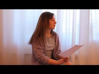 Ангелина Сахарова - До вас мне дела нет