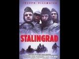 Сталинград / Stalingrad (1992)