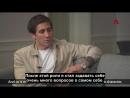 Cartier Интервью Джейка Джилленхола Русские субтитры