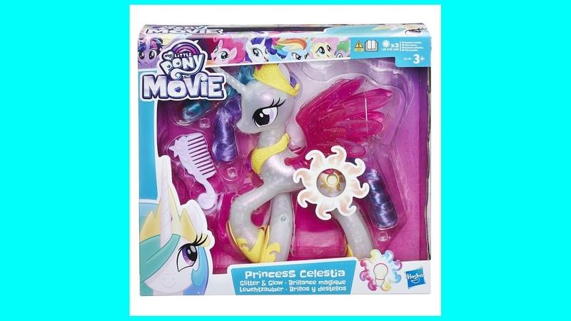 Принцесса Селестия игрушка My little Pony Princess Celestia ОБЗОР РАСПАКОВКА HASBRO
