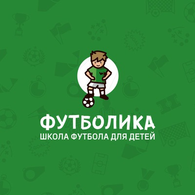 Детская-Школа Футболика-Чита
