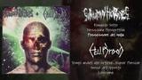 Subhuman Hordes Hell Brood - split CD FULL ALBUM (2019 - Grindcore Deathgrind Hardcore Punk)