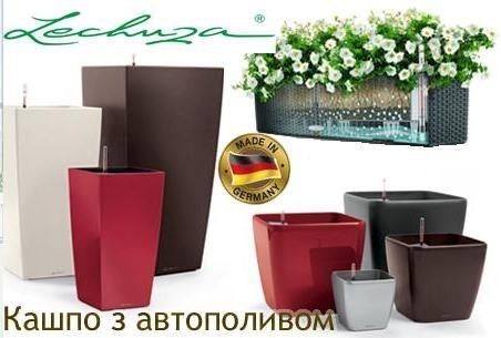 Ринки для вазонів фото фото 128-126