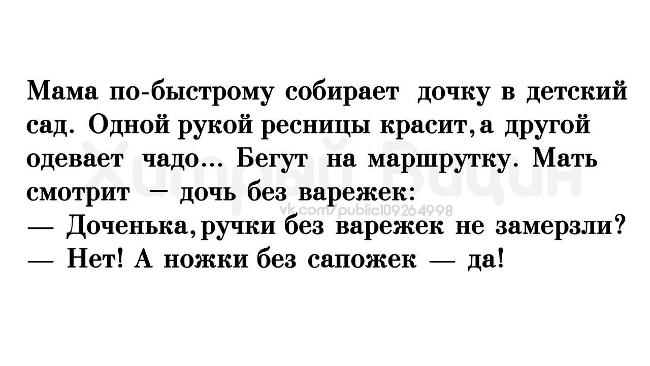 https://pp.vk.me/c635100/v635100566/70e3/3X3ZnSS_vgs.jpg