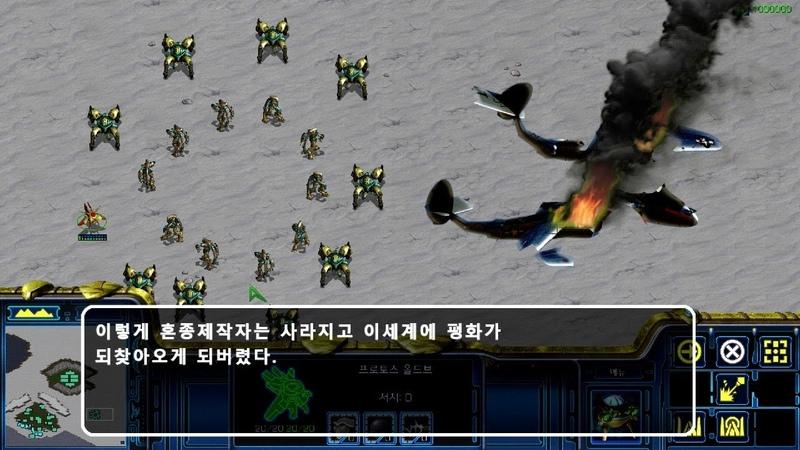 38P를 잡아버린 고수마린 (프로브 스토리 完) - 스타크래프트 리마스터