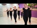 Открытый урок по Современной хореографии Ритмике и Гимнастике
