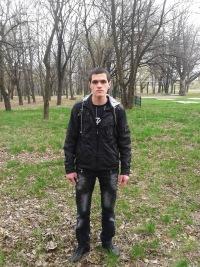 Андрей Гудько, 16 декабря 1994, Харьков, id152583239