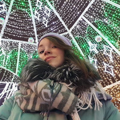 Анастасия Прохорович