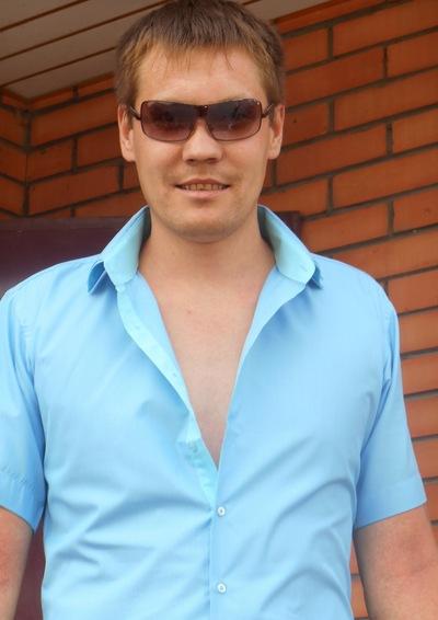 Иван Ильин, 5 ноября , Казань, id146052465
