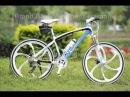 Велосипеды на литых дисках BMW, LAND ROVER, HUMMER, LAMBORGHINI.
