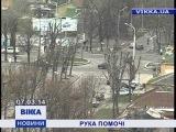 Понад 30 черкаських родин вже зголосилися прихистити кримчан у себе вдома <#VikkaNews  #єврореволюція #еврореволюция #майдан #євромайдан #евромайдан #Черкаси #Черкассы>