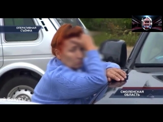 Мошенничество на 8 000 000 в Красном-ТВЦ