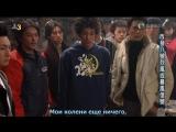 Pride - プライド - Гордость 3 серия (2004)