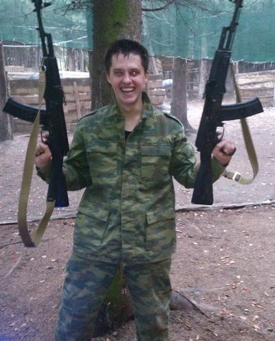 Евгений Ткачук, 26 января 1991, Молодечно, id36102206