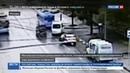Новости на Россия 24 • Полиция Москвы ищет таксиста, который ранил ножом другого водителя